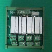 继电器模块4位 欧姆龙继电器模组 JD模块 带分线器