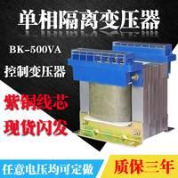 BK-1000VA单相控制变压器 380v转36V变压器 全铜线圈