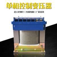 220V变24V控制变压器 BK-800VA单相变压器 任意功率电压厂家定做