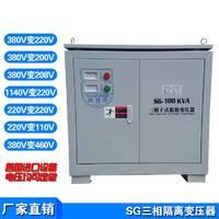 380V变1140V三相升压变压器 SSG-400KVA远程输电升压器