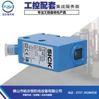 德国KT6W-2N5116自动色标光电传感器 现货供应 厂家直销