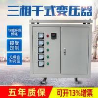 控制变压器 行灯照明变压器 隔离变压器 三相干式变压器 矿用变压器 油浸式电力变压器厂家