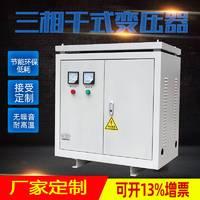 三相交流升压变压器 380V/460V/690V660V1140V 隧道工矿远距离输电电源 厂家定制