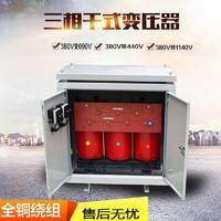 长距离供电升压设备 380V/460V/690V660V1140V 三相升压变压器厂家定做