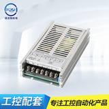 LRS-50-24台湾明纬50W24V开关电源2.2A直流DC工控替代明伟NES-40