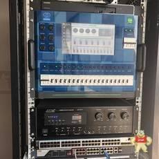 E-LONK 1000