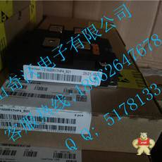 FZ1200R17HP4B2