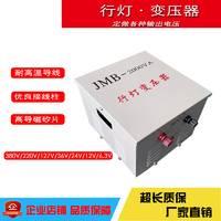 JMB-3000kva行灯变压器 380V变36V照明变压器