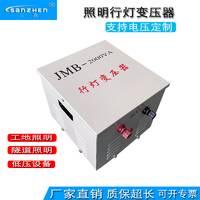 36V行灯变压器 JMB-8000va照明变压器 任意电压厂家定制