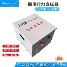 JMB-8000VA