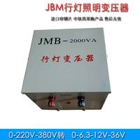JMB-10KVA15KVA20KVA行灯变压器 全铜线圈 厂家直销