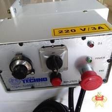 Tigel-4000s