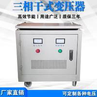 sg/sbk-40kva三相干式隔离变压器 1140V变660V转380V220V127v36v