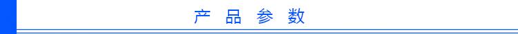 台达B3系列伺服电机伺服驱动器全新原装 台达伺服,伺服电机,B3伺服,伺服驱动器,伺服套装