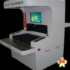 IVS-6021