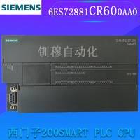 全新原装西门子200SMART PLC 6ES72881CR600AA0大量现货!