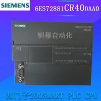 全新原装西门子200SMART PLC 6ES72881CR400AA0大量现货!