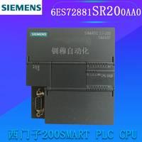 全新原装西门子200SMART PLC 6ES72881SR200AA0大量现货!