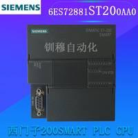 全新原装西门子200SMART PLC 6ES72881ST200AA0大量现货!