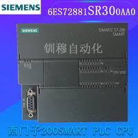 全新原装西门子200SMART PLC 6ES72881SR300AA0大量现货!