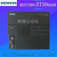 全新原装西门子200SMART PLC 6ES72881ST300AA0大量现货!