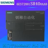 全新原装西门子200SMART PLC 6ES72881SR400AA0大量现货!