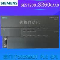 全新原装西门子200SMART PLC 6ES72881SR600AA0大量现货!