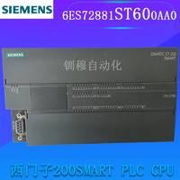 全新原装西门子200SMART PLC 6ES72881ST600AA0大量现货!