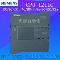 全新原装西门子S7-1200 CPU模块1211C 6ES72111BE400XB0大量现货!