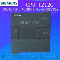 全新原装西门子S7-1200 CPU模块1212C 6ES72121AE400XB0大量现货!
