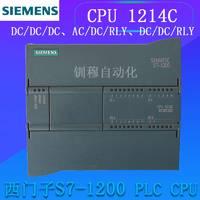 全新原装西门子S7-1200 CPU模块1214C 6ES72141BG400XB0大量现货!