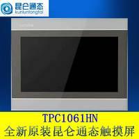 全新原装MCGS昆仑通态人机界面10.2寸触摸屏TPC1061Hn大量现货!