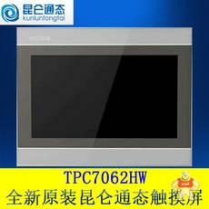 TPC7062HW