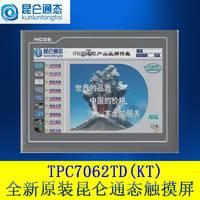 全新原装MCGS昆仑通态人机界面7寸触摸屏TPC7062TD(KT)大量现货!