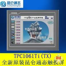 TPC1061TI(TX)
