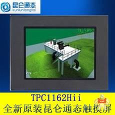 TPC1162Hii