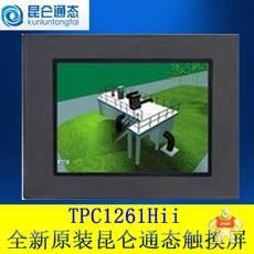TPC1261Hii