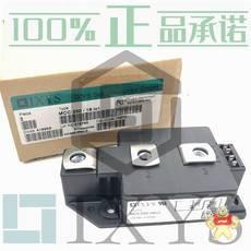 MCC 250-16I01   MCC44-18IO8B