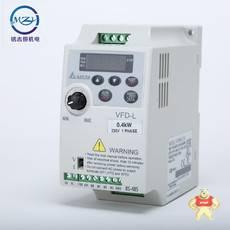 VFD004L21A
