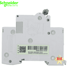 OSMC32N3D63A