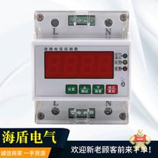 HD-AFD-220V-63A
