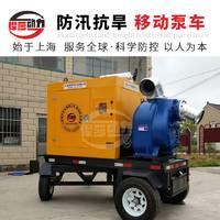 800立方移动防汛泵车,三防应急排水泵车