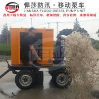 悍莎防汛抢险水泵,6寸口径移动式柴油机泵车