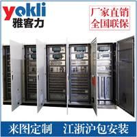 厂家定制成套PLC控制柜 DCS控制系统 自动化电气控制柜 电控柜