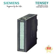 6ES7322-1BH01-0AA0  SM 322 1624V DC0.5A