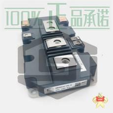 2MBI900VXA-120E-54