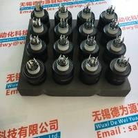 台湾 Asiantool 电路旋转连接器 A4H现货