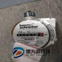 KROM//SCHRODER流量计DM65Z50-40