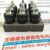 电镀厂纺织厂流水线上专用台湾ASIANTOOL水银滑环A2H6,A1M2原装