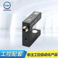 直销光电传感器超声波纠偏传感器袋装机US-400红外传感器
